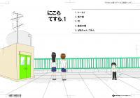 濶イSAI謾ケ+譁・ュ・RG_convert_20090419130438