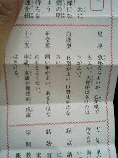 20060105085411