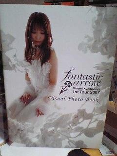 栗林みな実 1st Tour 2007 fantastic arrow