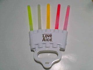 1st Tour 2007 Love Aice5