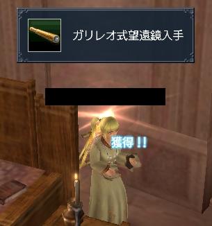 queen+1.jpg
