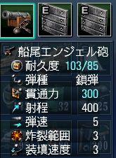 senbi+1.jpg