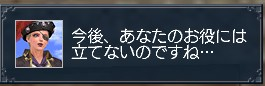 thanks01b+1.jpg