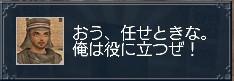yoroko+1.jpg