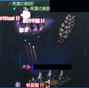 yuurei+1.jpg