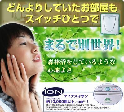 bb7436-02_convert_20100319110434.jpg