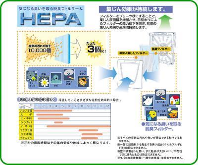 bb7436-04_convert_20100319110506.jpg