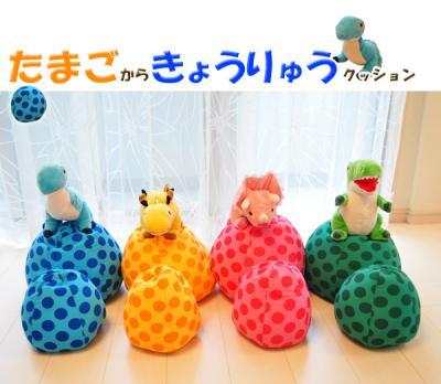 eggdinosaur01_convert_20100514205632.jpg