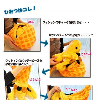 eggdinosaur03_convert_20100514205656.jpg