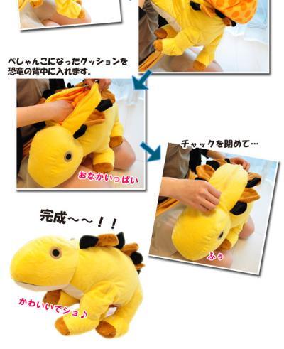 eggdinosaur04_convert_20100514205710.jpg