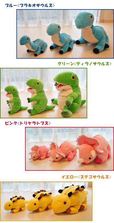 eggdinosaur07_convert_20100514205724.jpg