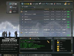 ScreenShot_84.jpg