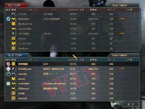 ScreenShot_98.jpg