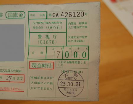 achaa2_convert_20111024123829.jpg