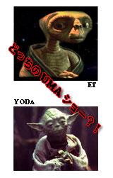 ET vs YODA