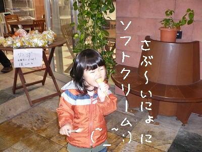 20071105163138.jpg