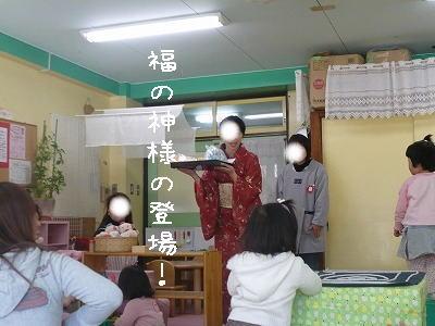 donguri08 290