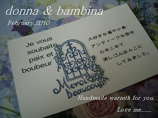 筆ぐるめ・カード 017 blog