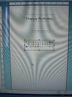 筆ぐるめ・カード 003 blog