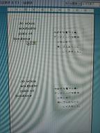 筆ぐるめ・カード 006 blog