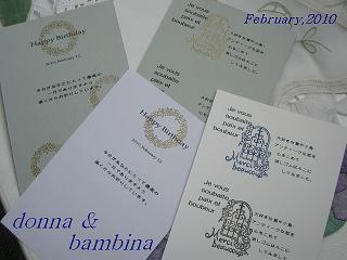 筆ぐるめ・カード 008 blog