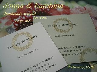 筆ぐるめ・カード 015 blog