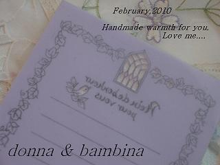 大作に挑戦&カードのリベンジ 012 blog