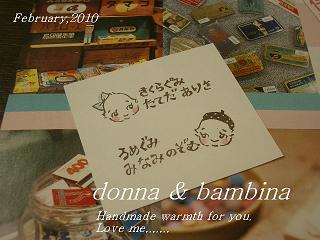 お名前 003 blog