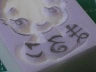 文字・彫り方・ちょうちょ 028 blog