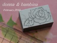 バラの多色刷り 003 blog