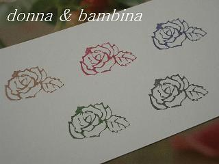 バラの多色刷り 014 blog