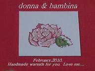 バラの多色刷り 017 blog