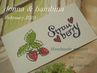 苺のキッチンクロスを♪ 012 blog50