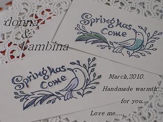 春の鳥・猫蝶・S家  012 blog