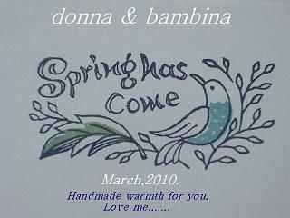 春の鳥・猫蝶・S家  033 blog