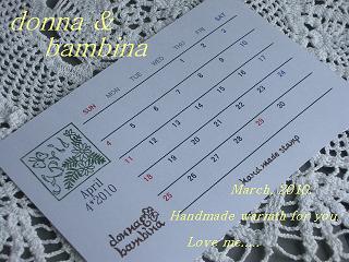 4月カレンダー 005 blog