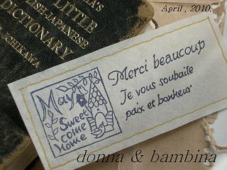 5月のテーマ 003 blog