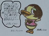 アンヌ&海 008 blog30