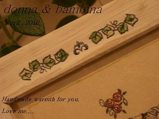 A蔦のフレーム・母 012 blog