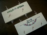 6tomo・手づくり教室2 003 blog30