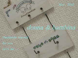 6tomo・手づくり教室2 012 blog50