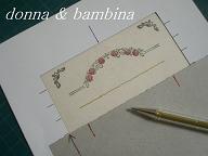 バラの便箋 004 blog30