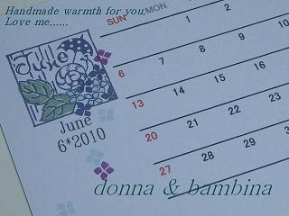 6月カレンダー 001 blog