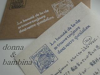 8手描きのお手紙 007 blog
