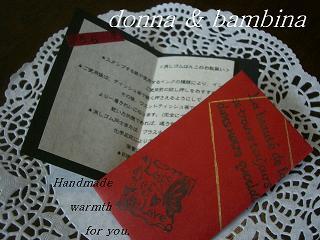 4黒の蝶 011 blog