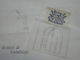 2窓のハンコの作り方 013 blog