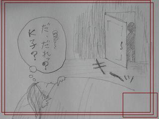 1本恐 010 blog