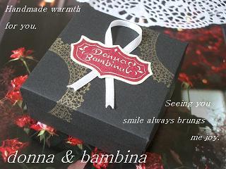 黒い箱 012 blog