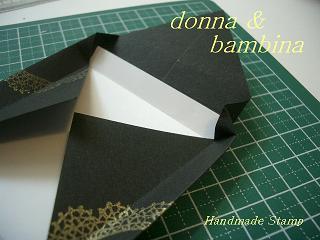黒い箱 002 blog