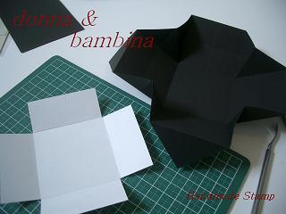 黒い箱 006 blog